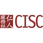 Chinese Information and Service Center (CISC)