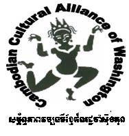 Cambodian Cultural Alliance of Washington