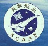 Society of Chinese-American Aerospace Engineers
