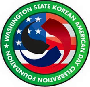 10th Annual Korean-American Day (1/13)