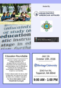 education-round-table-flyer