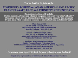 AAPI RESD Community Forum Flyer