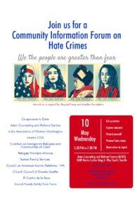 Community Information Forum on Hate Crimes - 5.10.17
