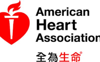 Strong Heart, Strong Communities (6/28)